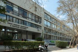 Centre for European Legal Culture